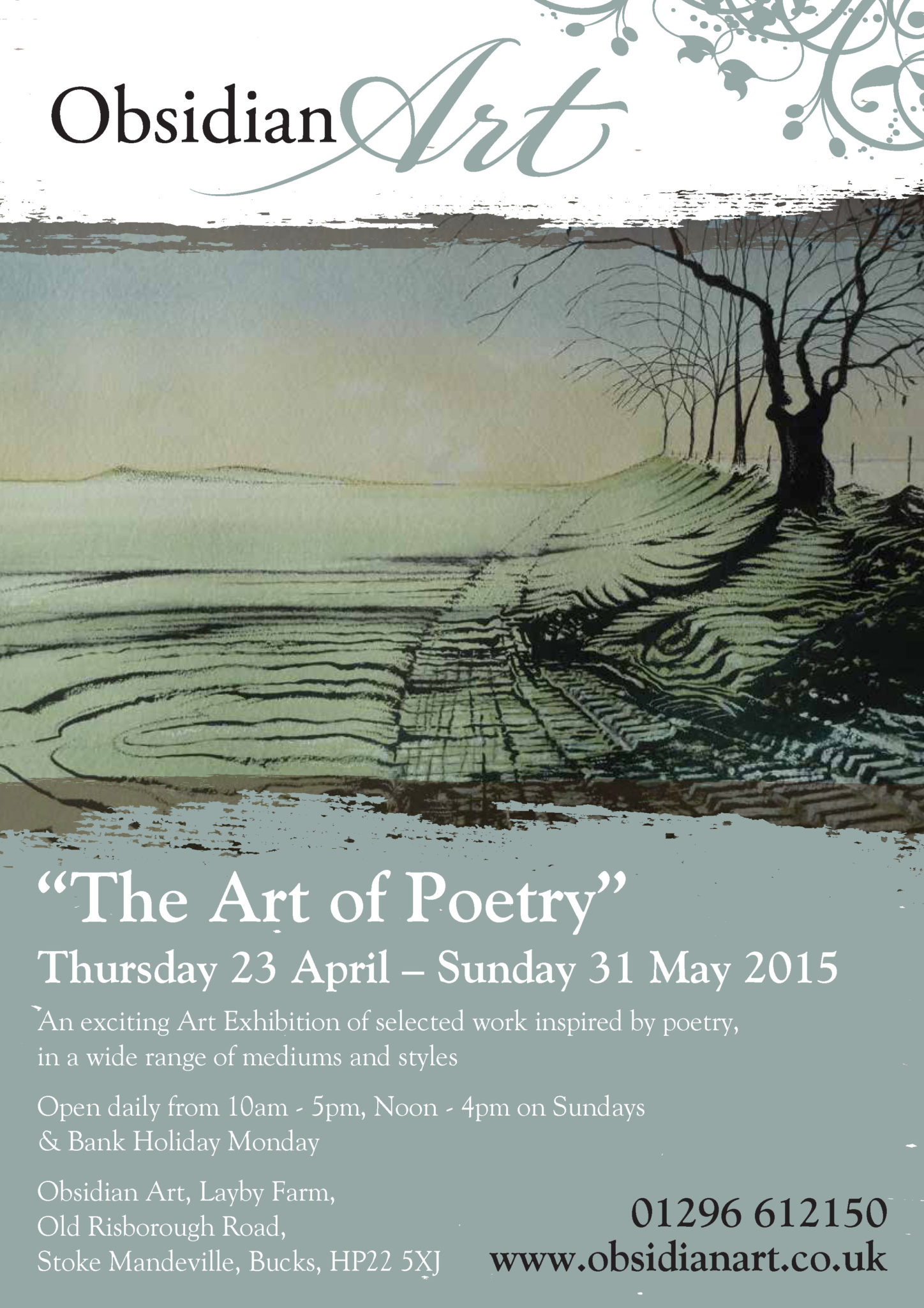 The Art of Poetry 2015 poster V1